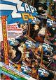 Zzap!64 Issue 19.jpg