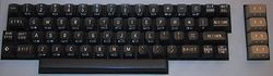 Tastatur foto1.jpg